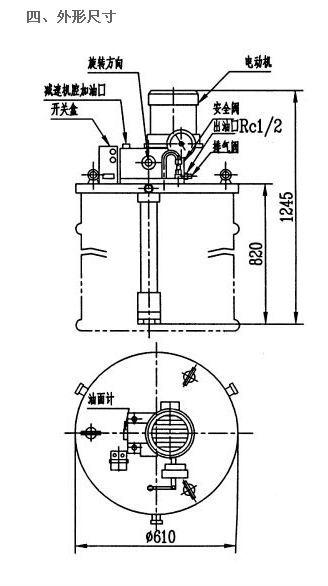 DJB-V70系列电动加油泵|电动加油泵